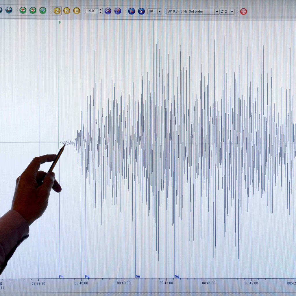 Scossa sismica in provincia di Messina