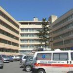 """Le infinite criticità dell""""Ospedale di Milazzo"""