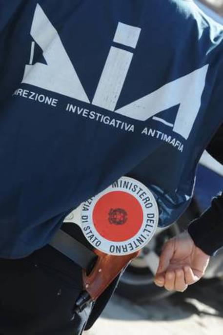Messina, Dia e Guardia di Finanza sequestrano clinica privata