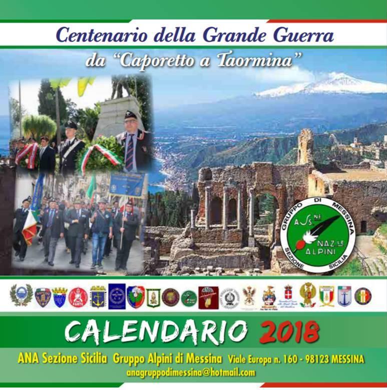 A Messina le Associazioni d'Arma si incontreranno  martedì 5 dicembre per la presentazione del calendario 2018 del Gruppo Alpini