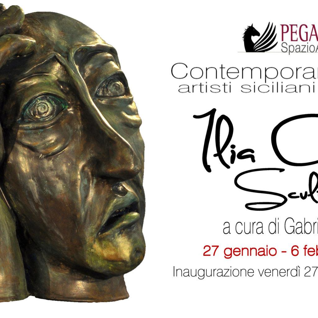 Mostra personale della scultrice Ilia Currò presso l'Università telematica Pegaso di Messina