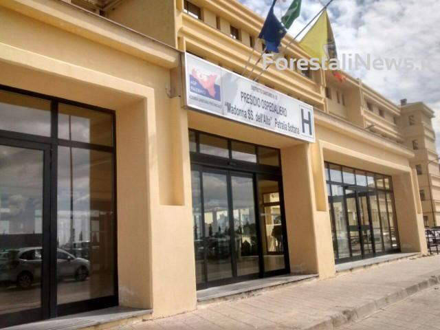 Nuova rete ospedaliera. Un via libera che ridimensiona le strutture in Sicilia, altro che assunzioni !
