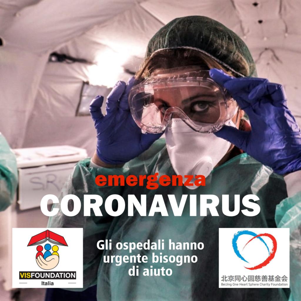 EMERGENZA CORONAVIRUS: VIS FOUNDATION SCENDE IN CAMPO